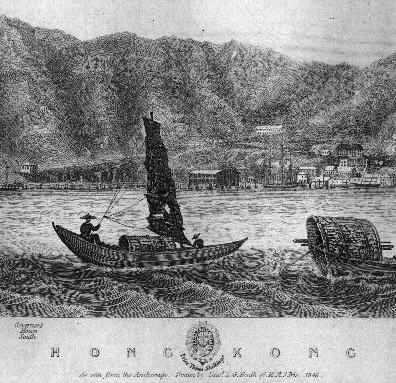 Hong Kong as seen from the anchorage. Drawn by Lieut, L.G. Heath of HMS Iris in 1846.